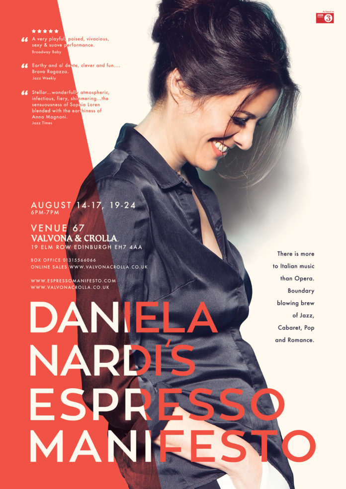 Espresso Manifesto